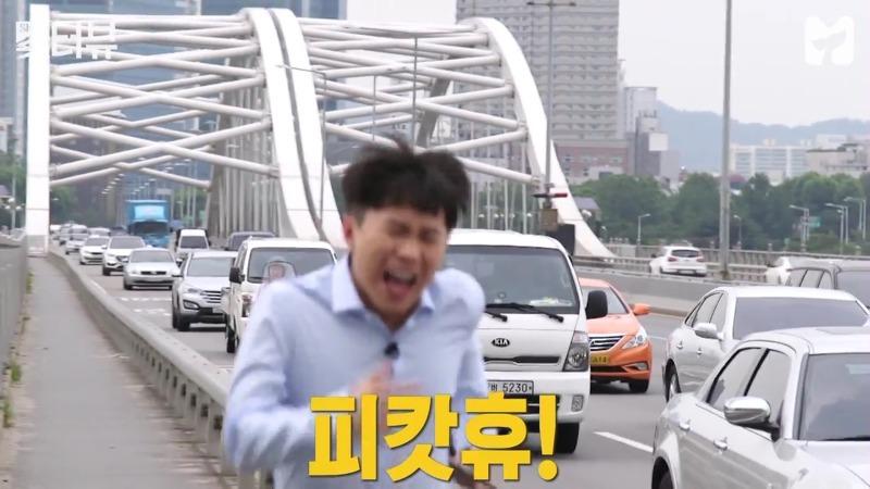 인터뷰 초면에 서로 까는 양세형과 김규리.jpg
