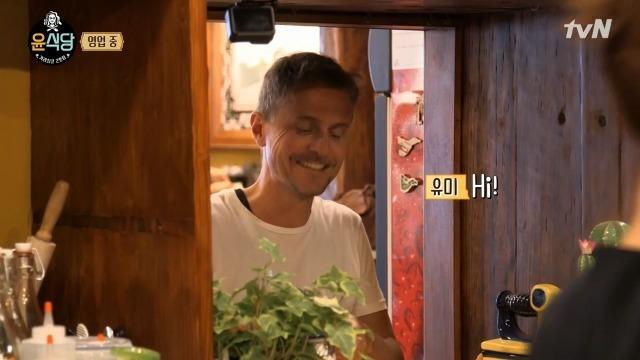 [윤식당] 스위스로 스카웃 제의 받은 윤식당 | 인스티즈