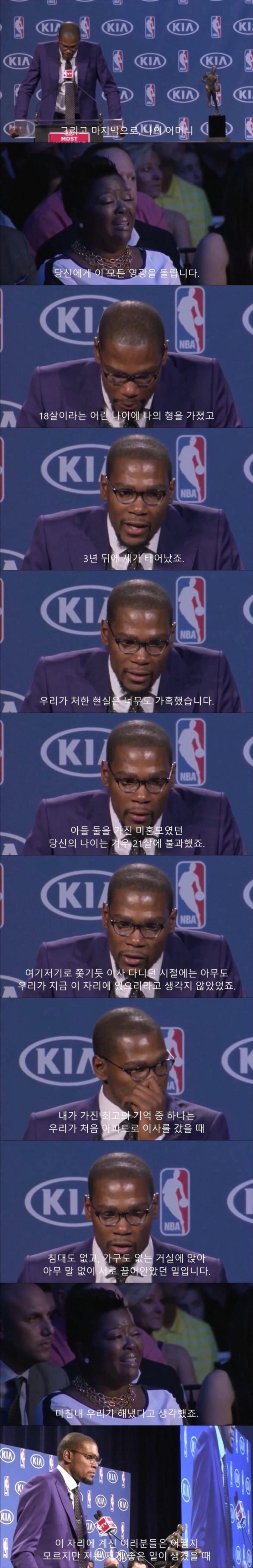 수상소감 레전드