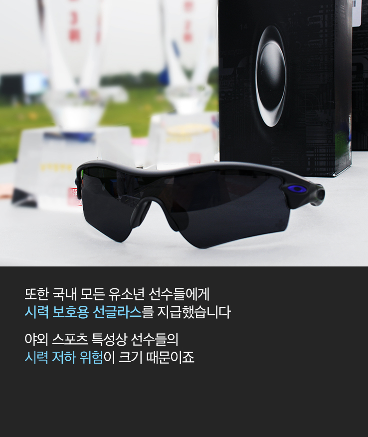 20160706-hyundai-archery-support-15.jpg