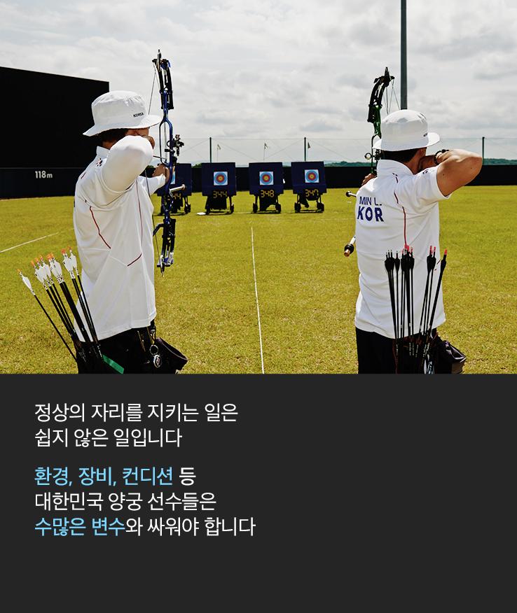 20160706-hyundai-archery-support-03.jpg