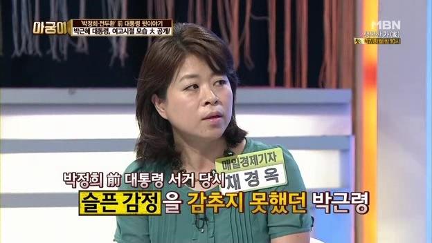 [MBN] 아주 궁금한 이야기 아궁이.E14.130705.박정희 vs 전두환.HDTV.XViD-HEAD.avi_001887520.jpg