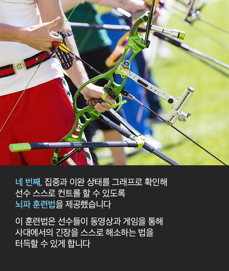 20160706-hyundai-archery-support-12.jpg