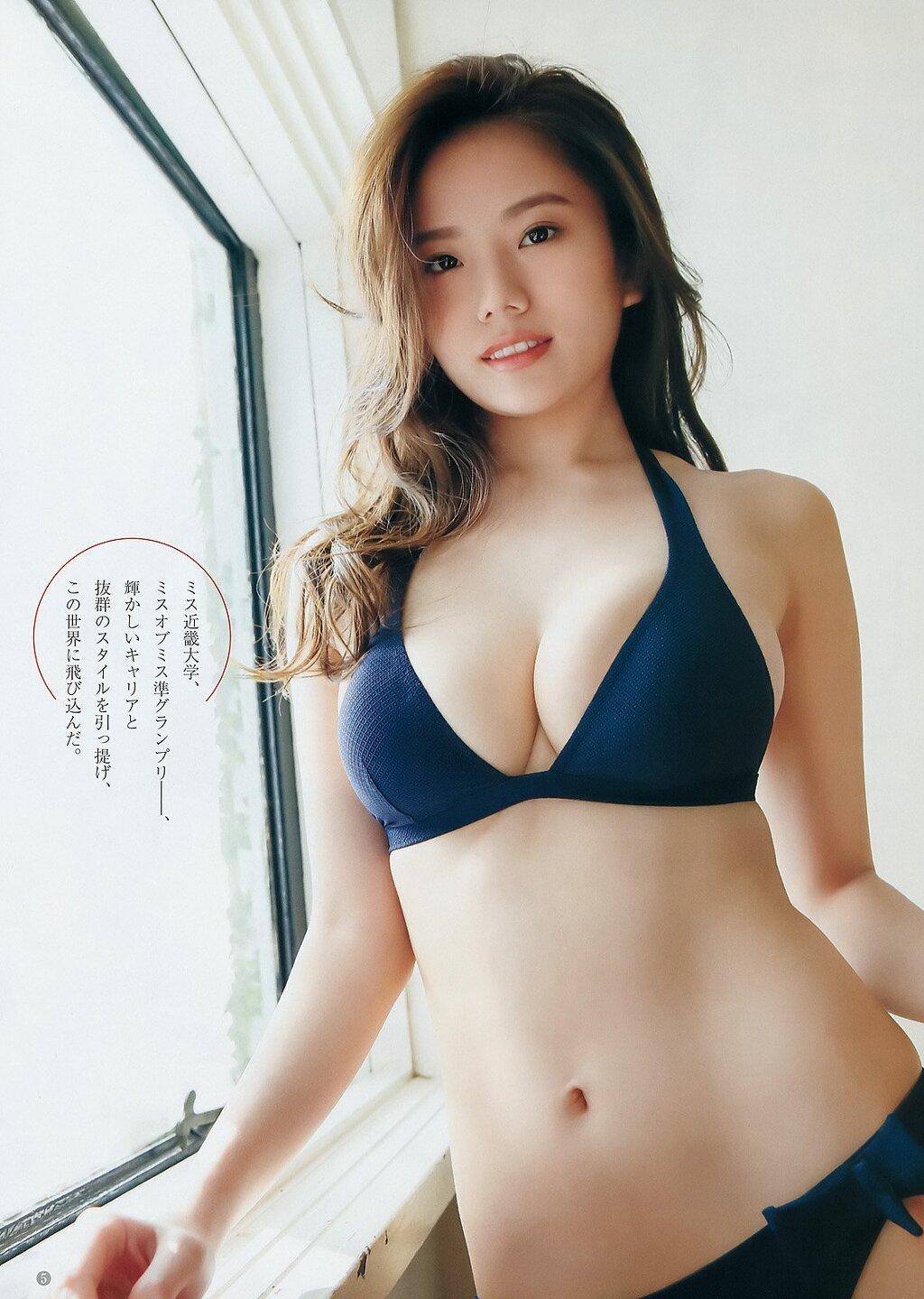 일본의 프리 아나운서 이토 사야코 . jpgif