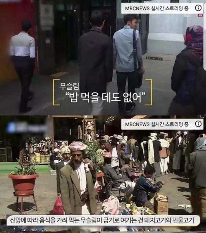 한국 생활이 힘들다는 분들
