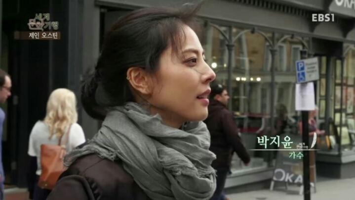곱게 나이 드는 박지윤