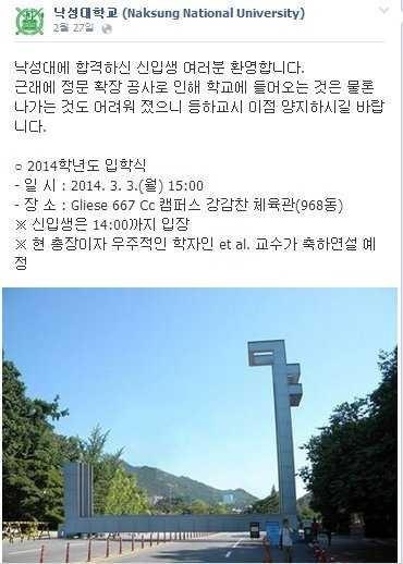 지방 사람들은 잘 모르는 서울의 대학교