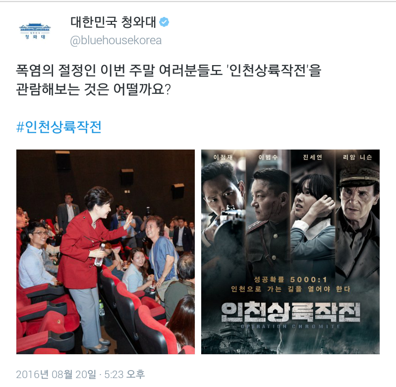 http://t1.daumcdn.net/thumb/R1024x0/?fname=http://www.fomos.kr/contents/images/board/2016/0820/1471699223522967.png
