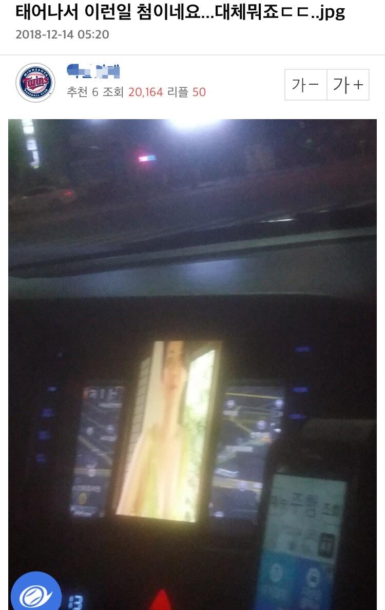 반도의 페이크 택시