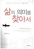 김영진 교수의 구약 주석 시리즈