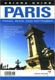 아시아나 가이드 파리 Paris