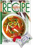 super recipe 수퍼레시피 (월간) : 7월 [2010]