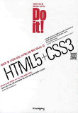 DO IT: HTML5 CSS3
