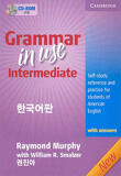 Grammar In Use Intermediate with Answers and CD-ROM, 3/E : 한국어판
