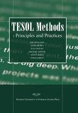 [스크래치C]TESOL Methods