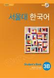 서울대 한국어 3B(Student's Book)