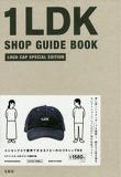 1LDK SHOP GUIDE BOOK