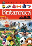 스포츠(브리태니커 만화 백과 52)