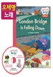 Ready Set Sing! Tools : London Bridge is Falling Down / Hickory Dickory Dock