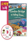 Ready Set Sing! Tools : London Bridge is Falling Down / Hickory Dickory Dock
