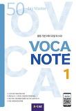 Voca Note. 1