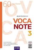 Voca Note. 3