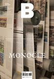 매거진 B (Magazine B) (월간) 60호 - Monocle (국문)