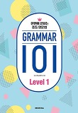 GRAMMAR(그래머) 101 Level. 1
