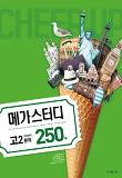 MEGASTUDY 메가스터디 N제 국어영역 고 2 문학 250제 (2018)