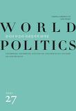 중국의 부상과 국내정치적 취약성