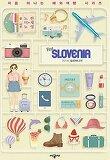 퍼스트 슬로베니아