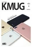 KMUG 매거진 35호
