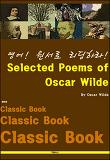 영어! 원서로 리딩하라! Selected Poems of Oscar Wilde