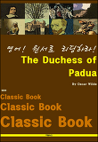 영어! 원서로 리딩하라! The Duchess of Padua