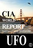 CIA 월드리포트 - UFO