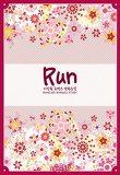 런 (Run) (전2권/완결)