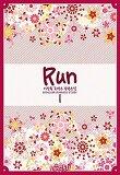 런 (Run) 1
