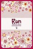 런 (Run) 2 (완결)