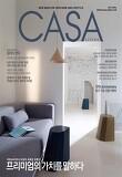 월간 CASA LIVING 2017년 04월호