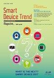 Smart Device Trend Magazine Vol.24