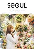 SEOUL Magazine April 2017