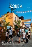 KOREA Magazine June 2017