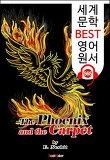 불사조와 양탄자 (The Phoenix and the Carpet)