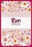 [세트] 런 (Run) (전2권/완결)