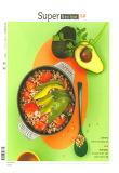 수퍼 레시피(Super Recipe) 2.0 (1/2월호)