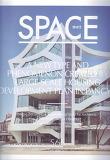 SPACE(공간)(12월호)
