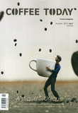 Coffee Today(2013 가을호)