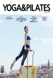 요가 & 필라테스(Yoga & Pilates)(6월호)