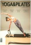 요가 & 필라테스(Yoga & Pilates)(8월호)
