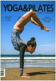 요가 & 필라테스(Yoga & Pilates)(10월호)